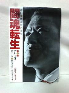 m-tamaki2008-02-29