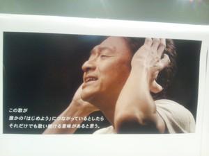 m-tamaki2012-11-08