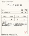 maico202008-08-27