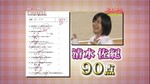 maiha0022008-11-07