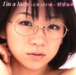 makiken2006-11-06