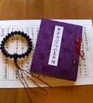 makoto-jin-rei2005-04-01