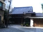 元浅草 延命院
