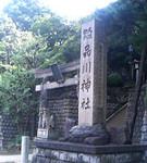 品川神社下