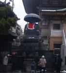 第三番 真性寺