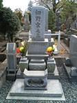 細野家之墓