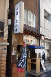 makoto-jin-rei2015-03-24