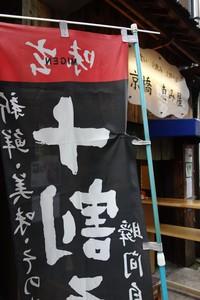 makoto-jin-rei2015-04-21