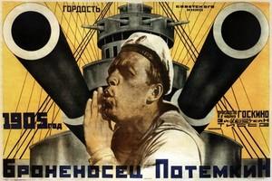 ソ連での公開時のポスター