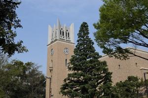次男の大学