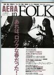 markbook2006-03-29
