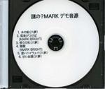 markrock2009-01-18