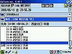masa-m2005-05-14