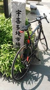 masahikomifune22018-05-15