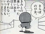 masumi_color2013-03-22