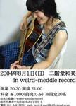 meddle2004-06-20