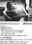 meddle2004-06-23