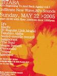 meddle2005-05-16