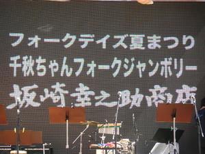 memory7232007-08-08