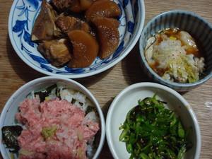 midori-ramao2013-01-24