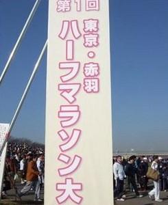 midori-ramao2013-02-10