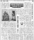 mikawakinta632007-03-12