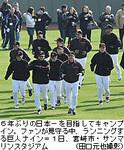 mikawakinta632008-02-01
