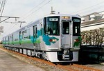 mikawakinta632009-01-25