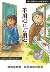 mikawakinta632009-01-31