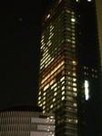 mikawakinta632009-12-02