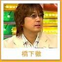 minshushugisha2007-12-13