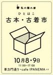 mirefugio2011-10-02
