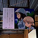 misaka200012016-04-04