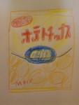 mitiyoblog2012-04-04