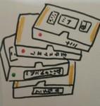 mitiyoblog2013-01-10