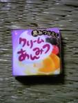 mittsu2009-09-27