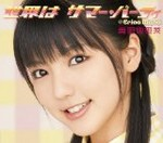 miyabi0042010-04-11