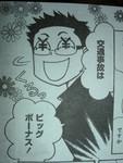 日本人としての品格って大事ですよね - 百戦練馬 〜ひゃくせんねりま〜