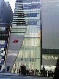 morinui2008-11-19