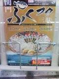 morinui2009-02-13