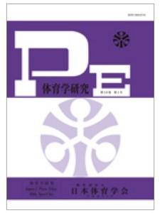 moriyasu11232014-12-17