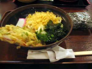 mshouji2006-05-03