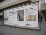 東京国立近代美術館にて