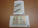国際文通週間切手2010