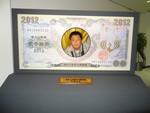お札と切手の博物館