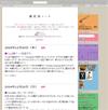 n-yuji2004-12-29