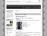n-yuji2006-01-16