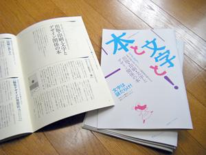 n-yuji2014-02-03