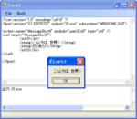 n7shi2007-07-22
