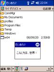 n7shi2008-09-20